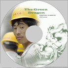 Green Dragon DVD